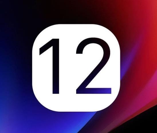 Unable to Verify iOS 12 Beta 1 Update Error