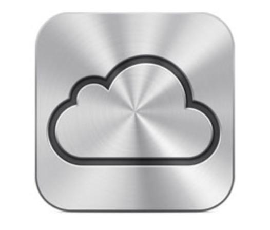 Merruk iCloud Activation Lock Bypass Tool
